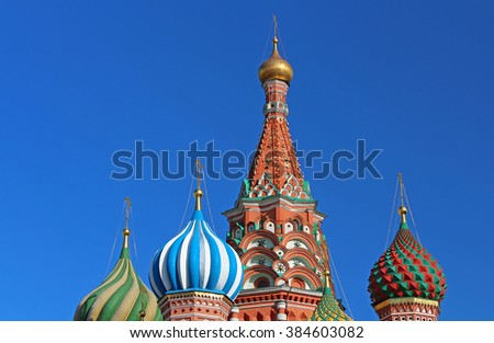 Domes of St. Basils cathedral on Red Square in Moscow, Russia - stock photo
