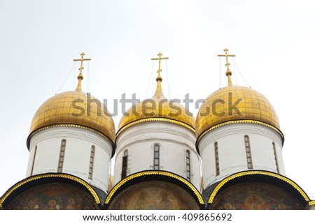 Domes of the Assumption Cathedral in the Moscow Kremlin, Russia - stock photo
