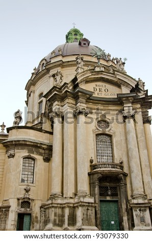 Dominican cathedral in Lviv (Lvov), Ukraine