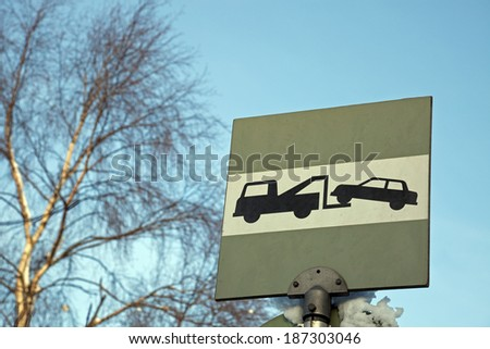 Don't leave your car here - tow zone. - stock photo
