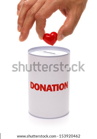 donation box with heart concept for charity or organ donation - stock photo