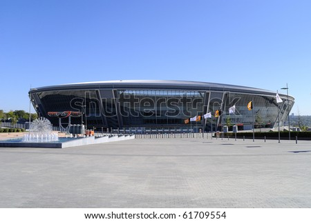 DONBASS-ARENA, DONETSK, UKRAINE - SEPT 25: Shakhtar Donetsk's new soccer stadium September 25, 2010 in Donetsk, Ukraine. It is constructed for carrying out of the championship of Euro 2012. - stock photo