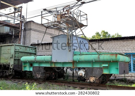 Donetsk coal unloading station. Boxcar with coal. CHP. Production and loading of black gold. Freight cars with excellent coal. - stock photo