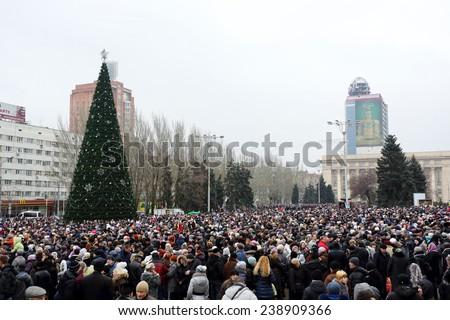 DONETSK, NOVOROSSIA - DECEMBER 20, 2014: Celebration of the International Day of Solidarity in Donetsk on December 20, 2014 in Donetsk, Novorossia. - stock photo