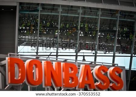 "DONETSK, UKRAINE - JUNE 15: View of of ""DONBAS ARENA"" soccer stadium in Donetsk on June 15, 2012 in Donetsk, Ukraine. - stock photo"