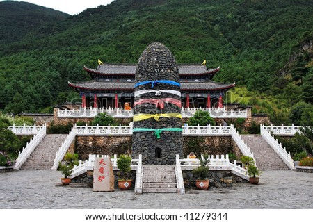 Dongbashiluo Temple in Jade Water Village at Yunnan, China. - stock photo