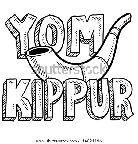 Doodle style Jewish holiday Yom Kippur icon with lettering and shofar - horn.  Vector format. - stock photo