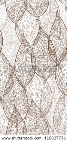 Doodle textured leaves seamless pattern. Raster.