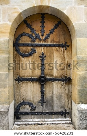 door in castle - stock photo