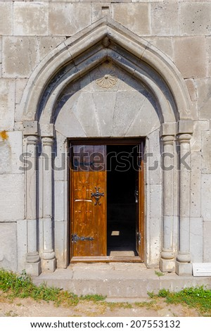 Door of the Haghpatavank (Haghpat Monastery), a medieval Armenian monastery complex in Haghpat, Armenia. It's a UNESCO World Heritage site - stock photo
