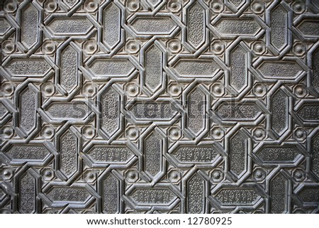 Door ornament background (Cathedral in Seville, Spain)