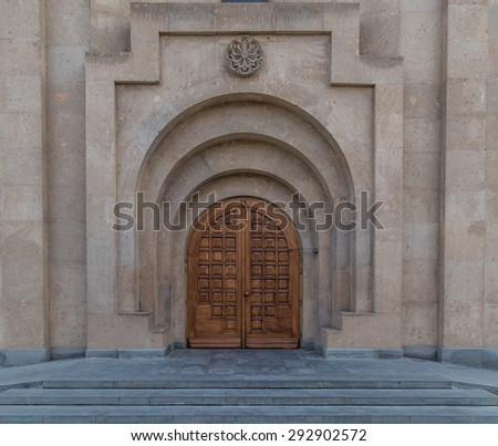 Door with arches and ornament, Yerevan, Armenia - July 3 2015
