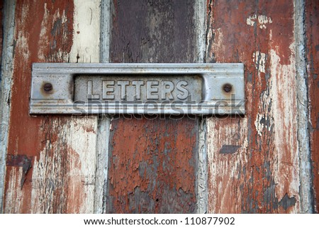 door with letters box - stock photo