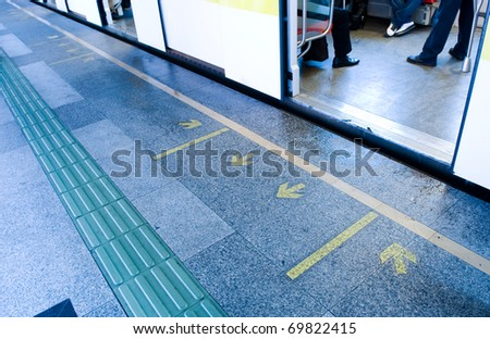 Doors opened in metro station in shanghai china. - stock photo