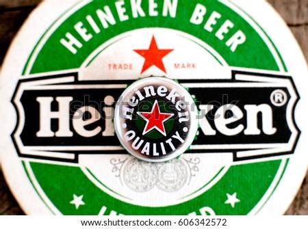 DORKOVO, BULGARIA - MARCH 13, 2017: Macro shot of Heineken cap.Heineken Lager Beer is the flagship product of Heineken International