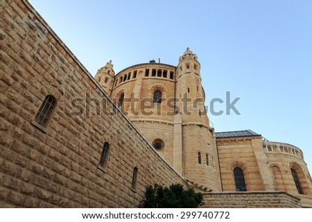 Dormition, abbey and church on mount Zion in Jerusalem - stock photo