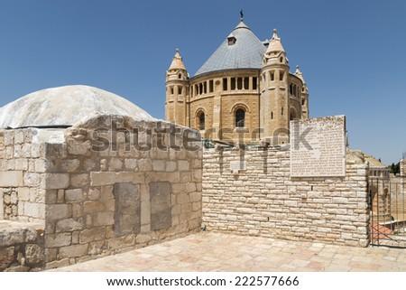 Dormition Abbey - Mount Zion, Jerusalem - stock photo