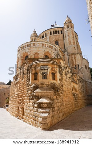 Dormition Abbey on Zion mount in Old city Jerusalem - stock photo