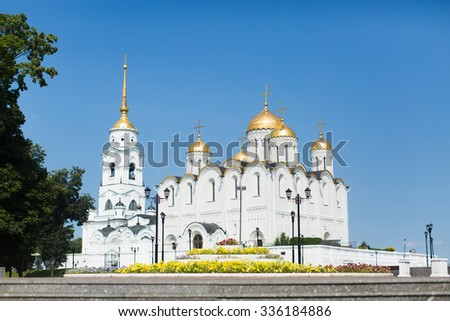Dormition Cathedral, the World UNESCO Heritage Site in Vladimir
