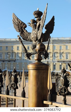 Double eagle on the gate over Hermitage on Palace Square in St. Petersburg, Russia/ST. PETERSBURG, RUSSIA : The national symbol of the Russian federation - eagle