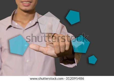 Double exposure of businessman shows modern technology - stock photo