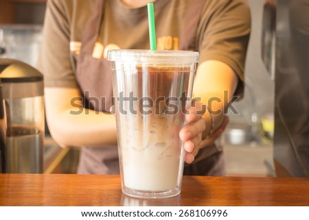 Double wall glass of iced coffee latte, stock photo - stock photo