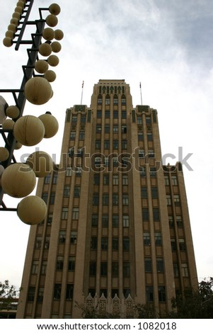 Downtown Building - stock photo