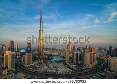 Downtown Dubai - stock photo