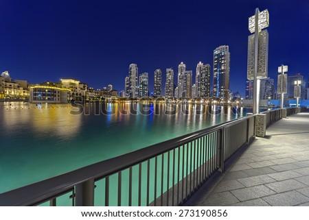 Downtown Dubai City Skyline UAE - Stock image - stock photo