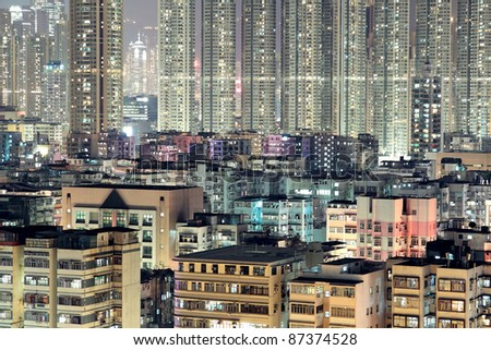 downtown night - stock photo