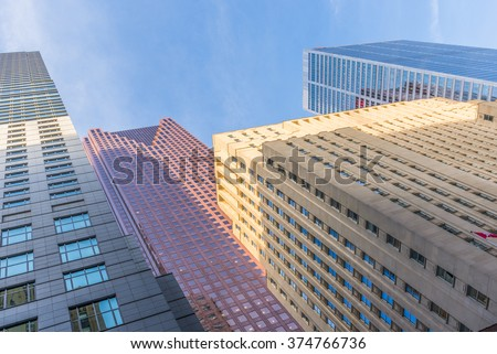 Downtown office towers in Toronto Canada. - stock photo