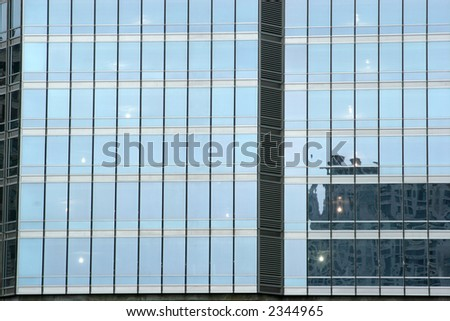 Downtown offices - stock photo