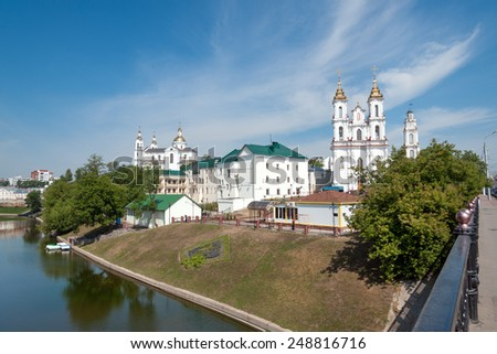 Downtown Vitebsk with Vicba river in summer, Belarus - stock photo