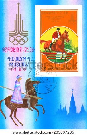 DPR KOREA - CIRCA 1980: stamp printed by DPR Korea, shows equestrian, circa 1980 - stock photo