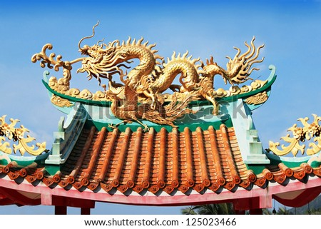 Dragon at Kuan Yin temple