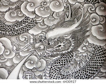 Dragon - Black & White Painting