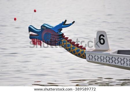 Dragon boat's head - stock photo