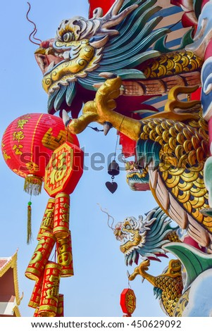 Dragon Chinese style, The dragon statue in the Chinese temple. - stock photo