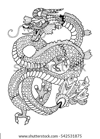 Dragon Coloring Book For Adults Raster Illustration Anti Stress Adult Tattoo
