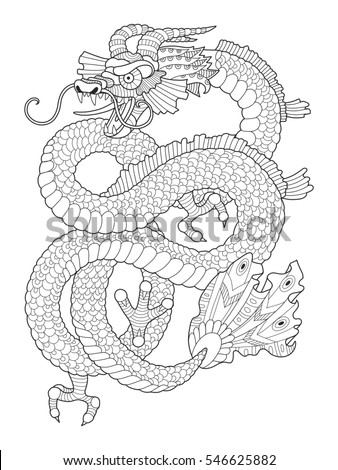 Dragon coloring book for adults raster illustration. Anti-stress coloring for adult. Tattoo stencil. Zentangle style. Black and white lines. Lace pattern
