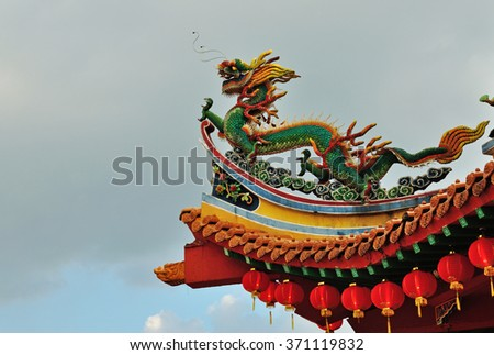 Dragon decoration on the rooftop of Thean Hou Temple in Kuala Lumpur, Malaysia. - stock photo