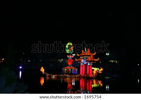 Dragon enters gate at lantern festival - stock photo