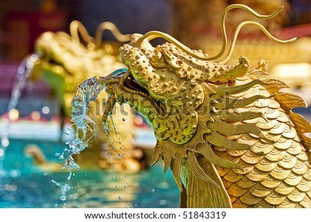 Dragon fish are animals in the Chinese novel. - stock photo