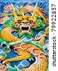 Dragon in Thean Hou Temple at Kuala Lumpur Malaysia - stock photo