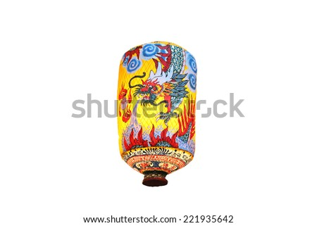 Dragon lantern isolated - stock photo