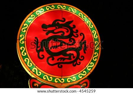 dragon medallin at chinese lantern festival celebrating new years - stock photo