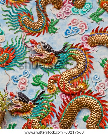 dragon on a wall in a Chinese temple