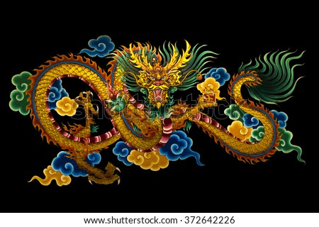 Dragon Painting about the religious beliefs of the Chinese shrine. (public places) - stock photo