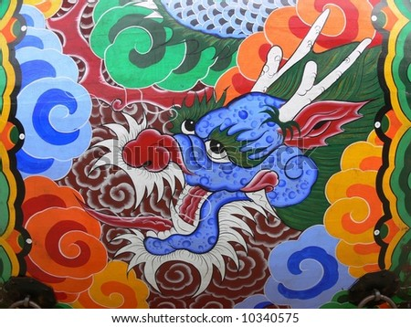 Dragon's head on the big traditional drum, South Korea - stock photo