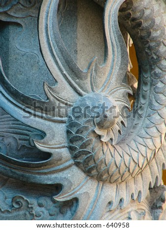 Dragon's tile in a temple in Quanzhou, China